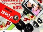 Изображение в   Продается монопод (палка для селфи) с bluetooth в Москве 1290