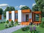 Скачать фотографию  DF HOUSE - производство модульных домов 32376172 в Москве