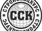Фото в Образование Курсы, тренинги, семинары Аргонно-дуговая сварка – дуговая сварка в в Москве 10000