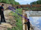 Смотреть фото  укрепить береговые зоны не дорого 32469092 в Москве