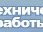 Фото в   Компания «СантехМастер» предоставляет профессиональные в Москве 0