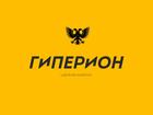 Изображение в Одежда и обувь, аксессуары Пошив, ремонт одежды Швейное производство полного цикла с доставкой в Москве 0