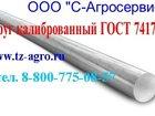 Изображение в   Круг калиброванный ГОСТ купить от одного в Москве 124