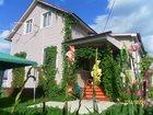 Увидеть foto Загородные дома Продаю зимний дом в Заворово 32512296 в Москве