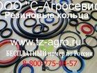 Изображение в   Ростовский склад резинотехнических изделий, в Костроме 2
