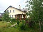 Новое фото  Ваш загородный дом в черте города, 307 м2, Можайское шоссе, 8 км от МКАД 32563351 в Одинцово