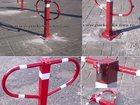 Увидеть foto Блокираторы Складной парковочный столбик «Бабочка» под навесной замок 32581663 в Москве