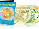 ���������� �   ����� ��������� ��������� 7 DVD ���������� � ������ 990