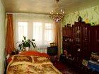 Продажа квартир в Иркутске