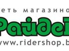 Изображение в   Если Вы решили купить велосипед и не можете в Минске 0