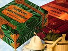 Фотография в Красота и здоровье Косметика Банный сувенир «Богатырская сила»  Банный в Москве 455