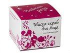 Изображение в Красота и здоровье Косметика Маска-Скраб шоколадный мусс антиоксидантная в Москве 155