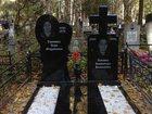 Фотография в Услуги компаний и частных лиц Ритуальные услуги Изготовление памятников, надгробий и комплектующих в Дубне 0