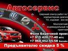 Скачать бесплатно фотографию  Фили-автосервис 32724813 в Москве