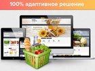 Изображение в Компьютеры Создание интернет магазинов Студия ROMZA специализируется на создании в Москве 20000