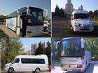 Фотография в Авто Авто на заказ Вам срочно требуется прокат автобуса в Москве в Москве 0