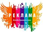 Изображение в   Предоставляем услуги по качественному, ручному в Москве 400