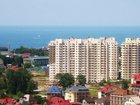 Фото в   Предлагаю Вам отдохнуть на Черном море в в Сочи 700