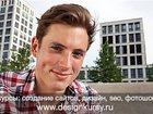 Уникальное foto Курсы, тренинги, семинары Курсы покупки ссылок, работы в Sape и Seopult, Яндекс директ, контекстной рекламы, курсы информационных и веб технологий, Репетитор, преподаватель Sape и Seopul 32820073 в Москве