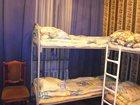 Фото в   Предлагаются койко места в уютном хостеле в Москве 7000