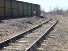 Изображение в   Продаются железнодорожные пути необщего пользования в Воронеже 0
