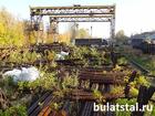 Фото в   «БулатСталь» реализует: круг, поковка, лист, в Москве 0