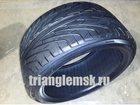 Скачать изображение  Новые шины Triangle Group от поставщика 32975894 в Москве