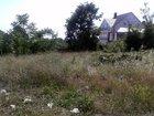 Свежее foto  Участок для строительства дома 6, 5 сот, в Геленджике , Голубая Бухта микрорайон 33130479 в Геленджике