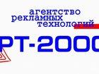 ���� �   ��������� �������!   ��������� ������ ART-2000 � ������ 250