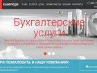 Фото в   Компания «Камриди» занимается предоставлением в Москве 0