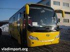 Скачать бесплатно фото  Автобус туристический класса вип - KingLong 6900 33150875 в Владивостоке