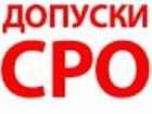 Фотография в   Полное юридическое сопровождение по вступлению в Москве 0