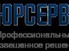 Фотография в   При открытии своего бизнеса встаёт необходимость в Москве 9000