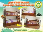 Уникальное фотографию  Двухъярусная кровать Карина, Скидка-30% Натуральное дерево, В наличии 33263175 в Белгороде