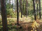 Фотография в   Предлагаю купить земельный участок площадью в Серпухове 2500000