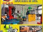 Фотография в   Cписок работ авто помощи    · Замена колеса в Москве 100