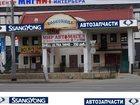 Фотография в   Мир автомасел, специализирующихся на продаже в Челябинске 0
