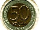 ���������� � ����� � ��������� ������������������ ������ ������, �������: 50 ������, �/� 1992, � ������ 2�500