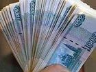 Фото в Услуги компаний и частных лиц Разные услуги Отличная возможность получить кредит как в Москве 10