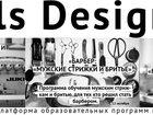 Фотография в   SKILLS DESIGNING   платформа образовательных в Москве 0