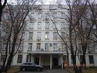 Изображение в Недвижимость Коммерческая недвижимость Собственник сдает в аренду офисные и торговые в Москве 800