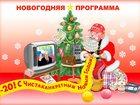 Скачать бесплатно фото  Новогодняя вечеринка в стиле Назад в 90-е, 33618761 в Москве