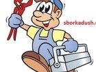 Фотография в   Выполним все виды сантехнических услуг в в Ульяновске 300