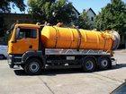Изображение в Авто Спецтехника От: 600 за час  Емкость цистерны 4. 0 м³ в Москве 600