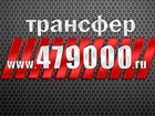 ���� �   �������� ��������� 479000. ru� ������������� � ��������� 0