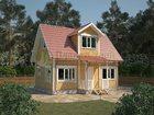 Фотография в Строительство и ремонт Строительство домов Построим для Вас уютный дом из бруса по проекту в Москве 1500000