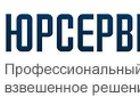 Фотография в Недвижимость Продажа домов При открытии своего бизнеса встаёт необходимость в Москве 9000