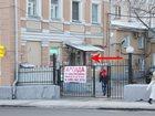 Фотография в Продажа и Покупка бизнеса Продажа бизнеса 1 Бизнес существует 4 года с 01. 2011 года. в Москве 1400000