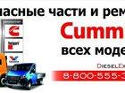 Смотреть foto  Ремонт дизельных двигателей грузовых авто 33782192 в Ростове-на-Дону