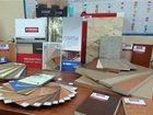 Увидеть фотографию  Продажа ЛДСП 33801572 в Иваново